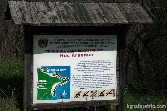 An Information board on the asphalt road on the south side of the Cape Agalina, Sozopol, Bulgaria