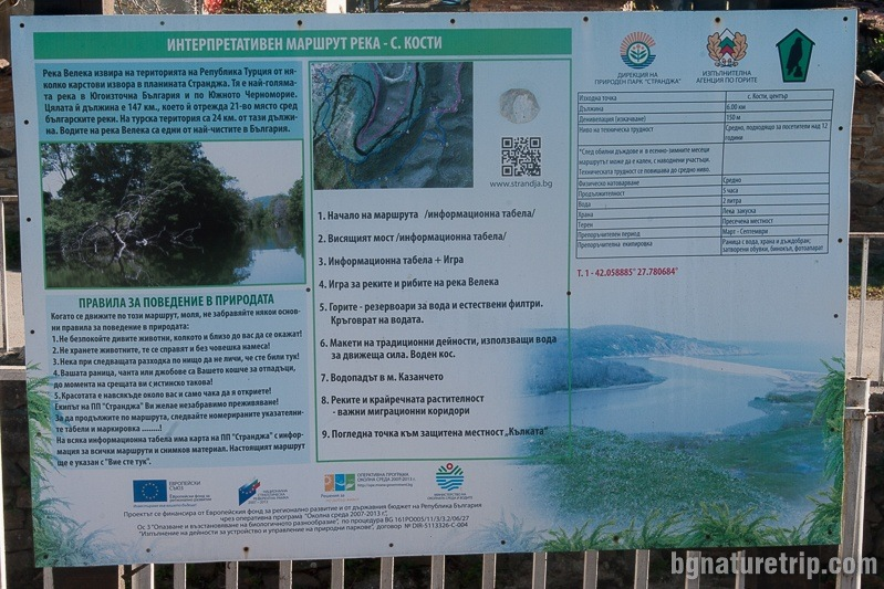 Information board about the route on the square in the village of Kosti