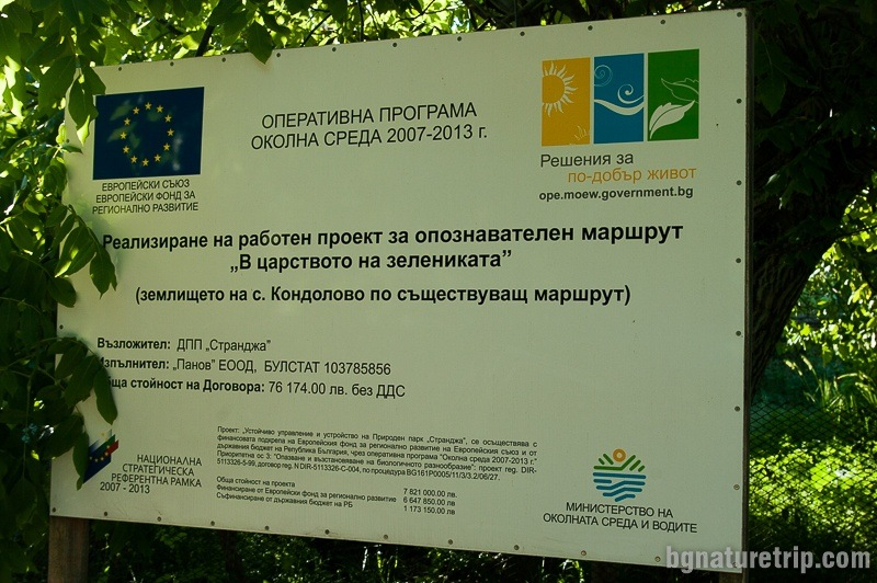 The information plate at the beginning of the eco-trail in the northern part of Kondolovo